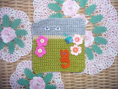'What do you see out of your window?' Make a Square for our SIBOL Mencap Blanket.