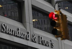 Η αμαρτωλή S&P παραδέχεται ευθέως: Είμαστε απατεώνες!
