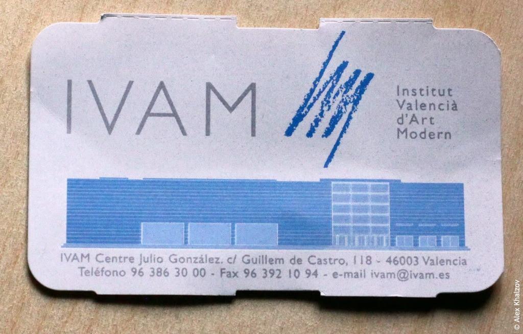 Institut Valencià d'Art Modern