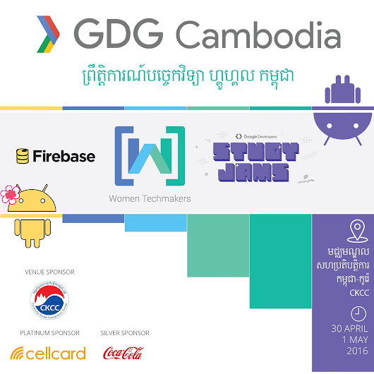 Explore Google Backed Event for Cambodia Developers in April 2016: Women Techmakers & Android Study Jam