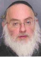 Rabbi Jerry Brauner (AKA:  Yechiel Brauner)