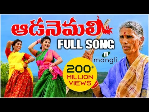 Kanakavva Aada Nemali Song