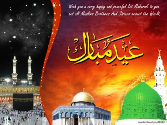 eid-greeting-cards-images-photos-6