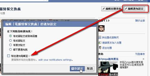 facebookgroup-08