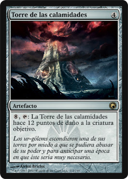http://media.wizards.com/images/magic/tcg/products/scarsofmirrodin/k2i53tq4fj_es.jpg