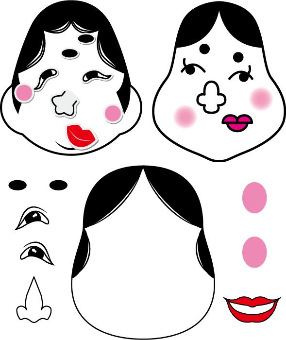フリーイラスト 3種類のおたふくの福笑いのセットでアハ体験 Gahag