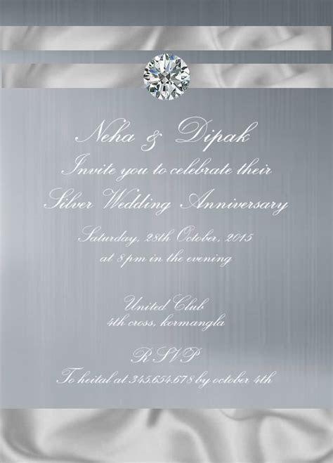 retro silver 2th wedding anniversary invitation card