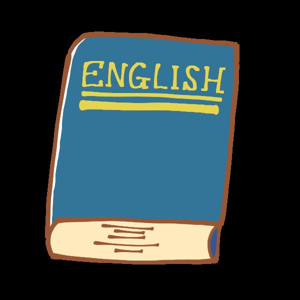 英語の辞書のイラスト かわいいフリー素材が無料のイラストレイン