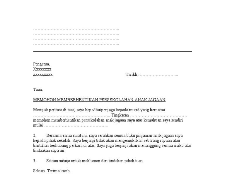Surat Rasmi Berhenti Sekolah - Surat MM