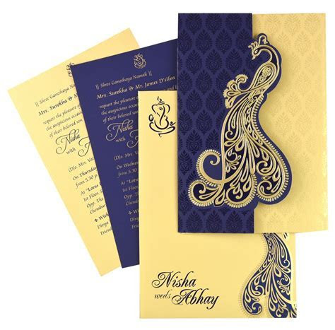 Nds53   Wedding Cards   Indian wedding invitation cards