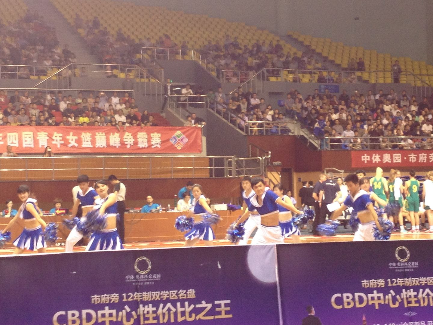 Chinese Cheerleaders photo 2014-05-01201615-2_zpsf6312557.jpg