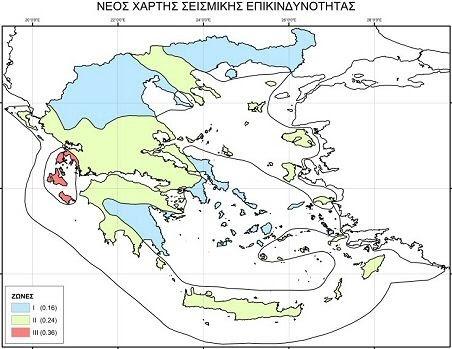 Οι μεγαλύτεροι και πιο καταστροφικοί σεισμοί της Ελλάδας, από την αρχαιότητα μέχρι σήμερα!