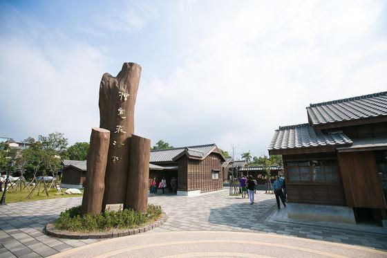 皇品國際酒店/嘉義/皇品/國際/酒店/阿里山