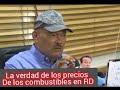Ramón Alburquerque dice aumento de los combustibles son ilegales según la Ley 112-00