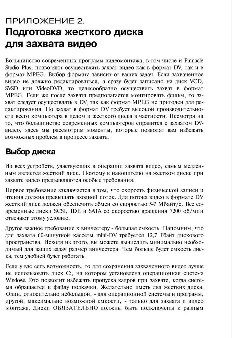 http://redaktori-uroki.3dn.ru/_ph/14/617298375.jpg