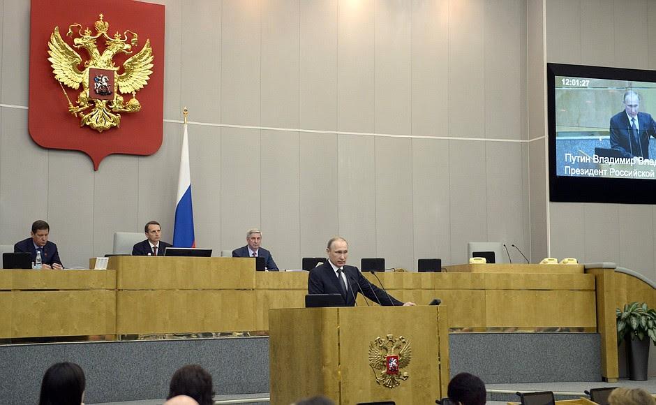Speech attheState Duma's plenary session.