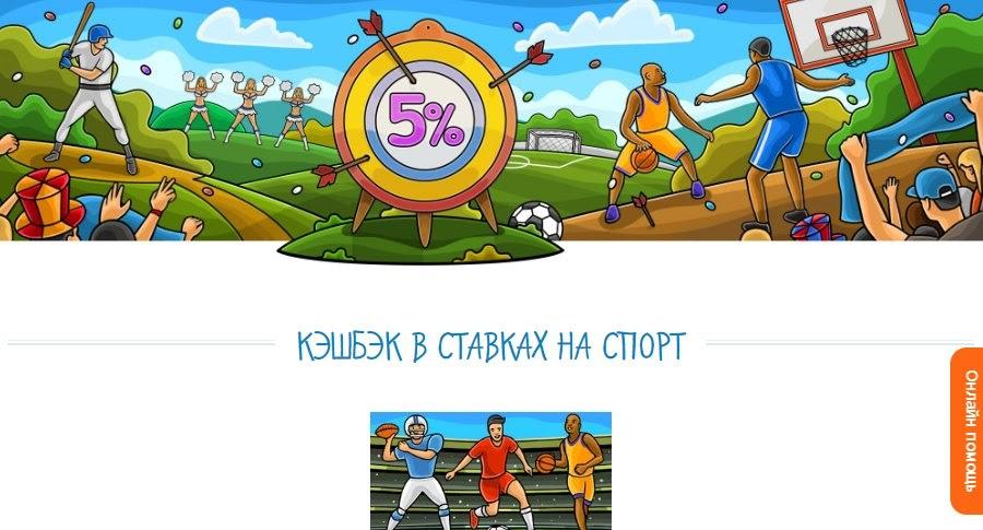 победа казино играть бесплатно и без регистрации официальный сайт казино победа