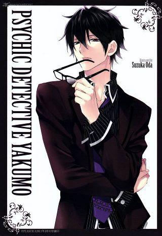 Psychic Detective Yakumo Wiki Anime Amino