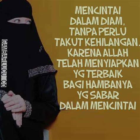 kata mutiara cinta islami katakatamutiaraco