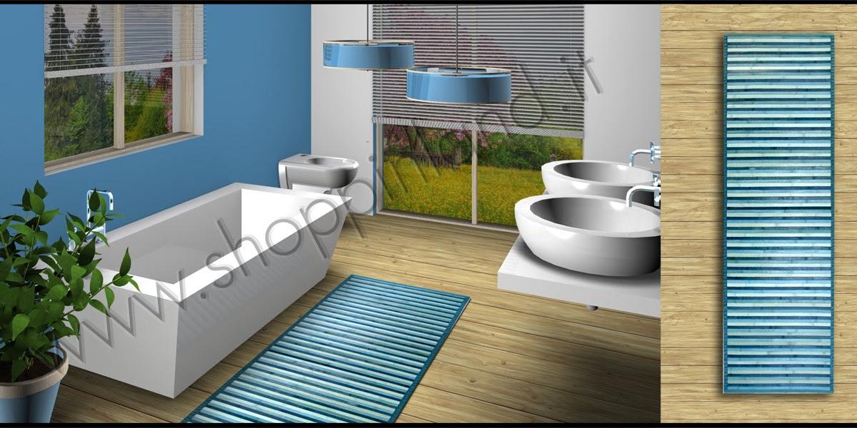 Tappeti shaggy arreda il bagno con i tappeti bamboo for Arreda il bagno