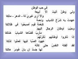 شعر سوداني قصير عن الوطن Shaer Blog