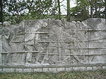 Nanjing massacre low relief1.jpg