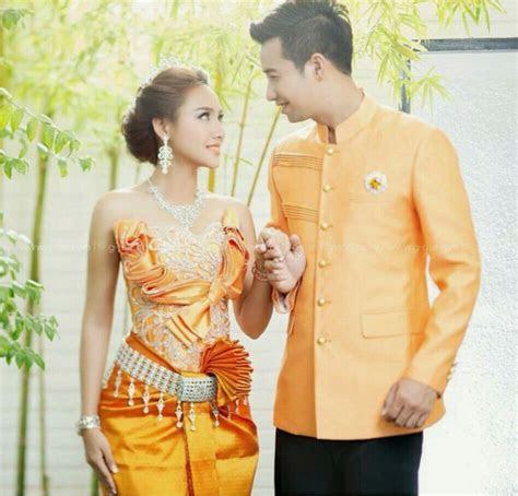 Khmer wedding orange attire   Khmer Culture, Fashion