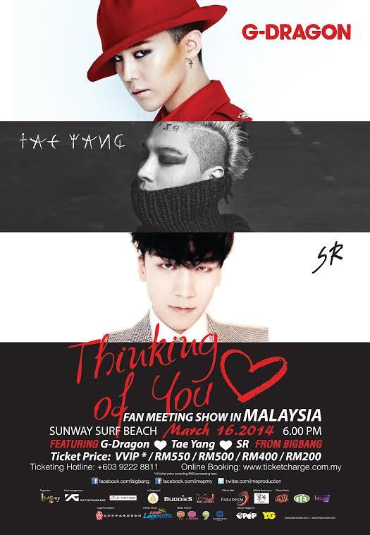 g-dragon, big bang, seungri, taeyang, malaysia, thinking of you, sunway surf beach