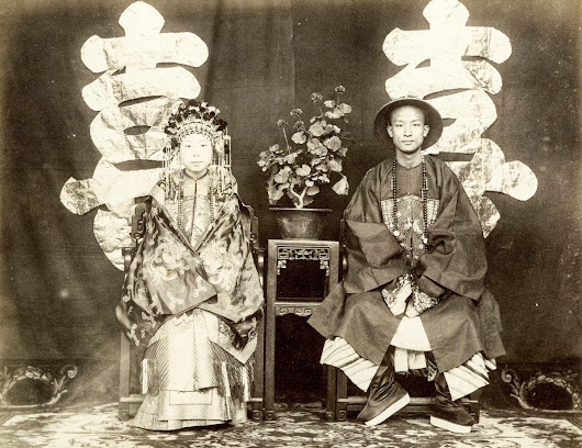 Before Beijing: A Rare View of China's Last Dynasty
