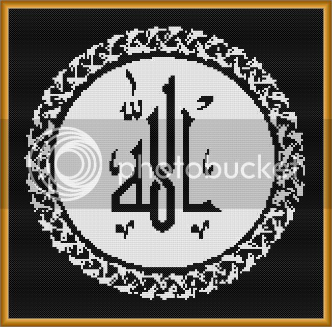Allah BW - CAL002
