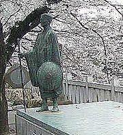 Bashō