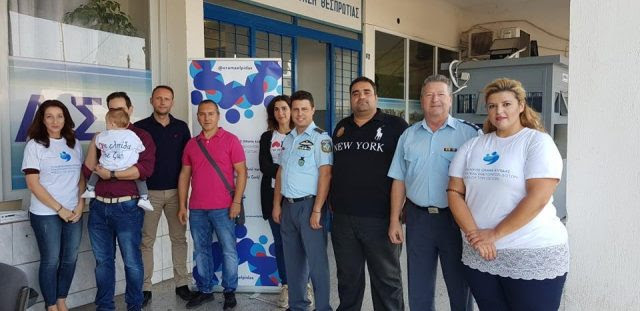 Θεσπρωτία: Οραμα Ελπίδας - Μια ξεχωριστή κοινωνική δράση από την ΕΛ.ΑΣ. στην Θεσπρωτία