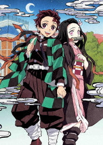Demon Slayer: Kimetsu no Yaiba / Animation