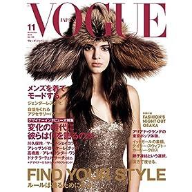 VOGUE JAPAN (ヴォーグジャパン) 2015年 11月号 [雑誌]