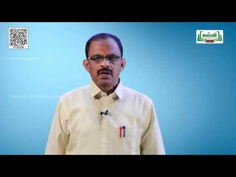 11th  Agricultural Science அறுவடை மற்றும் அறுவடையின் தொழில்நுட்பம் அலகு 13 பகுதி 2 Kalvi TV