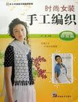 Превью Bianzhi Spring Summer sp-kr (363x480, 157Kb)