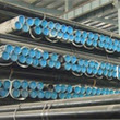 API 5L PSL2 Pipe Supplier & Exporter in India - Trio Steel