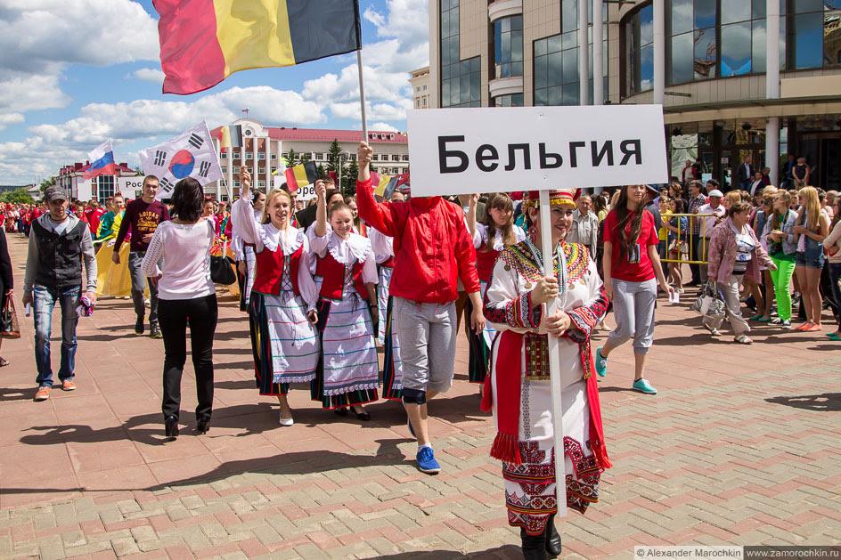 Бельгия на фестивале болельщиков в Саранске