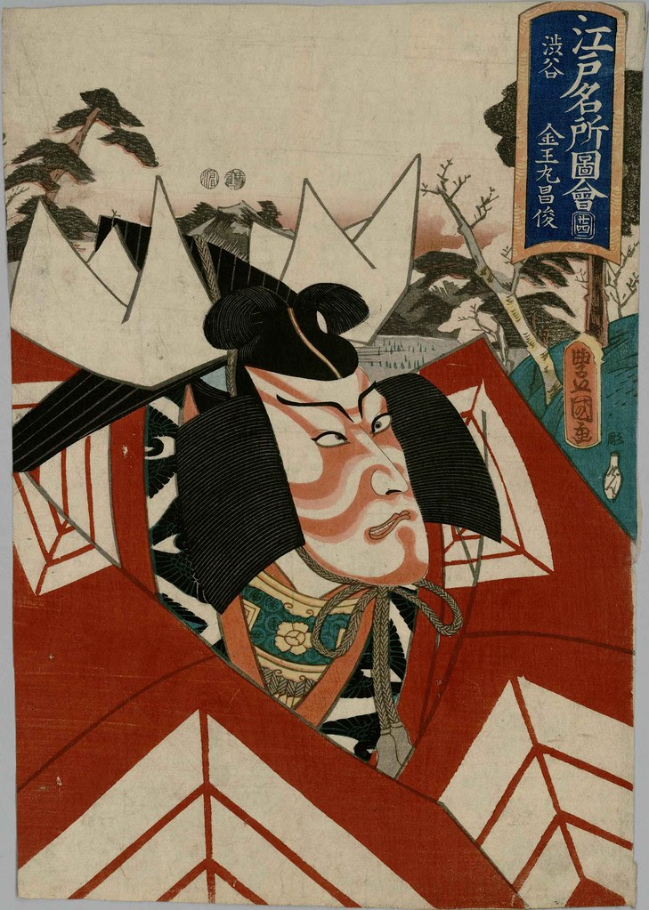 Half-length portrait of an actor as Kaneomaru (date unknown)