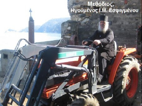 ΜΕΘΟΔΙΟΣ -ΗΓΟΥΜΕΝΟΣ ΙΜ ΕΣΦΙΓΜΕΝΟΥ 3