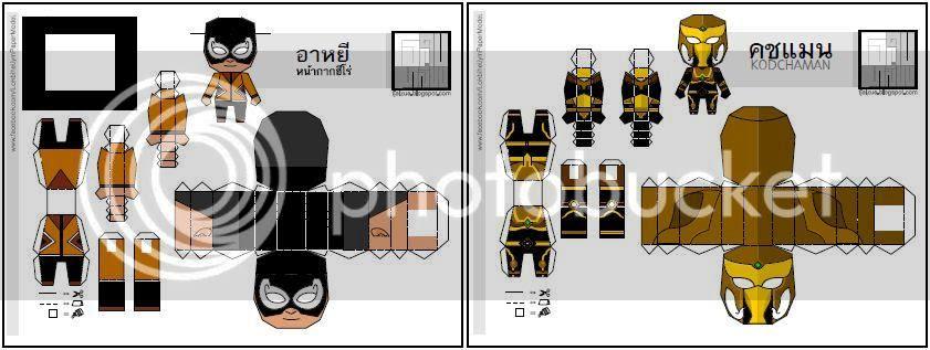photo jaizue.super.heroes.papercraft.via.papermau.002_zps03ott2qz.jpg