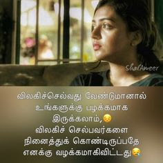 Imágenes De Sad Image With Quotes In Tamil Movie