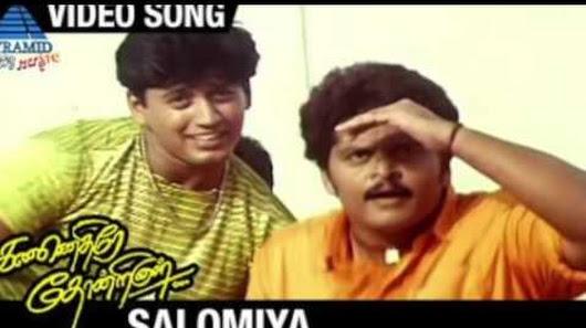 Tamil Mokka Comedy Photos The Dirty Movie Full