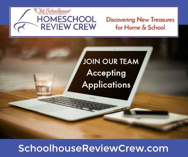 2017-homeschool-review-crew-application
