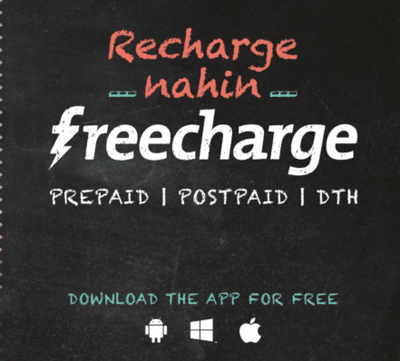 Buy Rs 2 Voucher, and FreeCharge Get Rs 12 Cashback on Rs 10 Recharge - TricksWorldzz