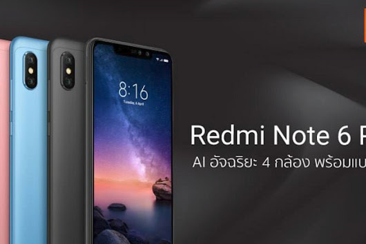 Xiaomi Redmi Note 6 Pro unveiled with four cameras and a notched screen - The...