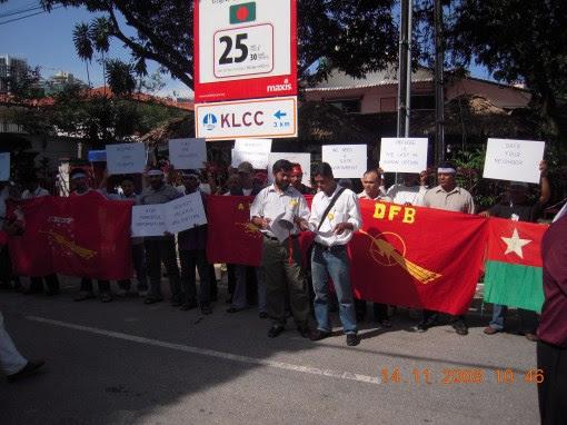 Call by All Burma Democratic Forces (ABDF), in KL, Malaysia