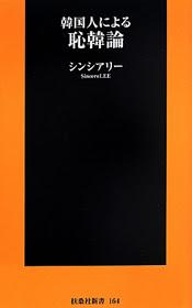 hannichibusiness_01_140718.jpg