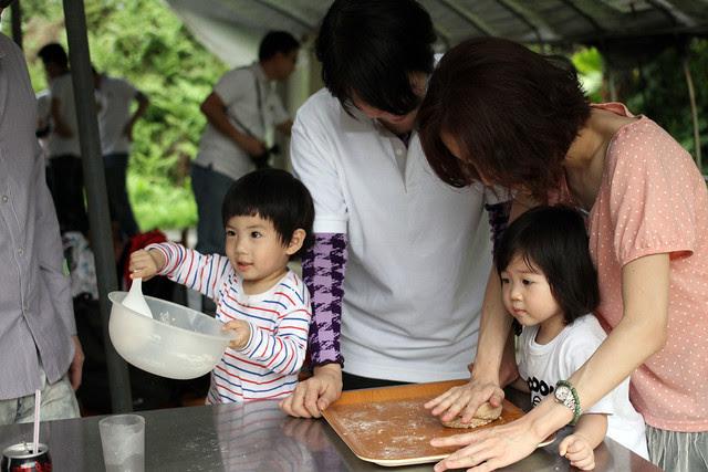 Produce Green Foundation - Hong Kong