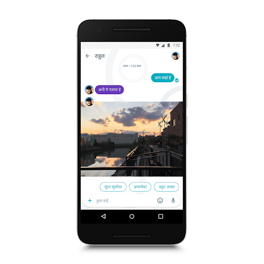 Say olá and namaste to your Assistant in Google Allo